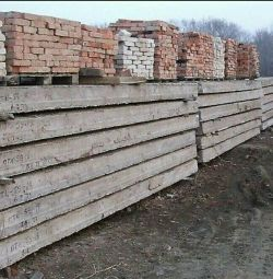 Slabs blocks metal brick