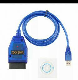 diagnostic cable VAG COM 409.1 USB
