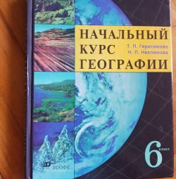 Geography class 6