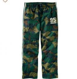 Pantaloni de carters pentru un băiat