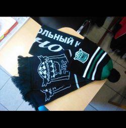 Καπέλο και κασκόλ FC Κρασνοντάρ