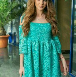 The dress. Ukraine