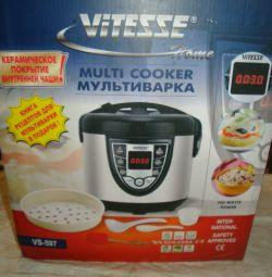Multicooker Vitesse VS-597 - 700W