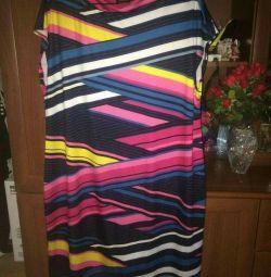 Платье 56 раз фаберлик