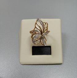 Inel de aur 585