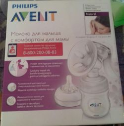 Breast pump AVENT