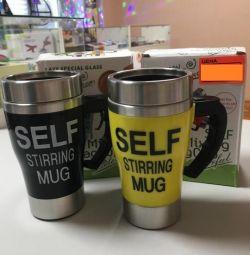 Кружка мешалка Self Stirring Mug 400 мл