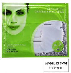 маска коллагеновая для лица