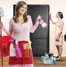 Καθαρισμός