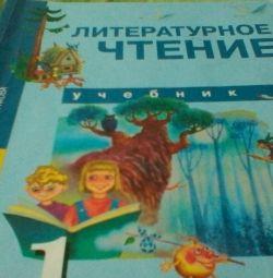 Textbooks Grade 1