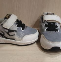 Ανδρικά παπούτσια adidas Original, 20τ.