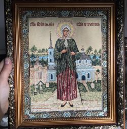 Tapestry icon
