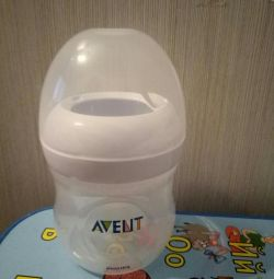 Avent new! (As a gift bottles, nipples, emptiness)