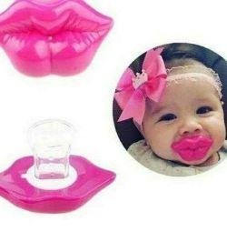 Nipple lips