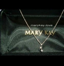 Mary Kay chain with drop