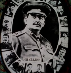 Photograph of Stalin