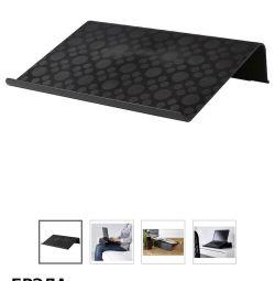Stativ pentru laptop Ikea