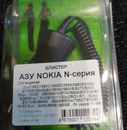 Car Charger for Nokil