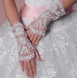 Wedding gloves new