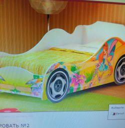 Bed machine O-12 # 2