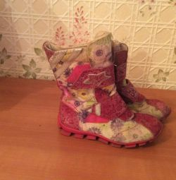 Pink boots p 31 used a little