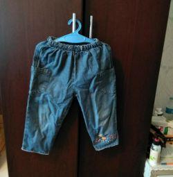 Jeans pentru un băiat