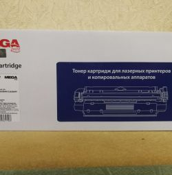 New compatible ProMEGA Print TK-590Y cartridge