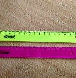 Lungime 16 cm