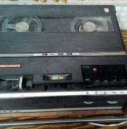 Daina kaset kaydedici (daina)