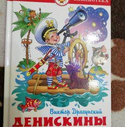Deniskins stories V. Dragoon