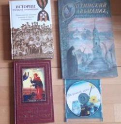 Ορθόδοξη λογοτεχνία