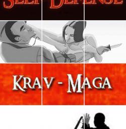 Krav Maga. Israeli contact fight.