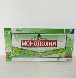 Monopolul nou
