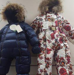 Νέες φόρμες χειμώνα