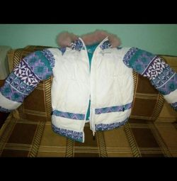 Jachete de schi