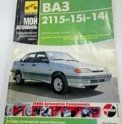 Book on the Vaz 2115-15i-14i