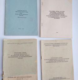 Φυλλάδια και έντυπα