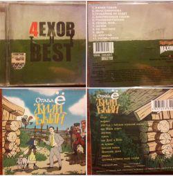 CD Cehov Cel mai bun