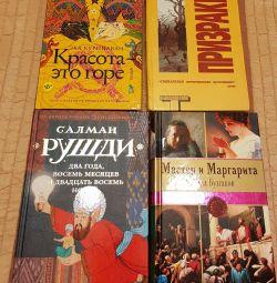 Художественная литература