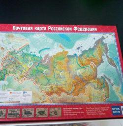 Поштова карта Російської Федерації пазл