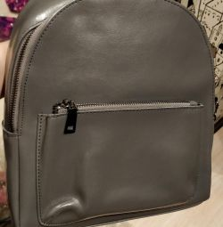 New leather backpack