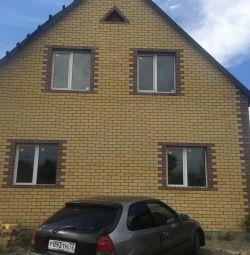Ev, 144 m²