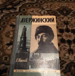 Книга Дзержинский