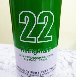 Refrigerent (freon) R-134