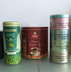 Decorative cans for tea. Exchange.