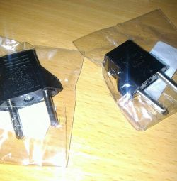 @ Adapter from Chinese to Euro socket, South