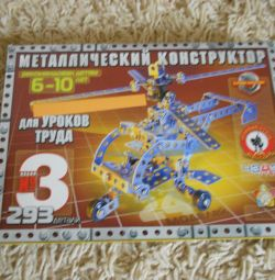 Metal constructor