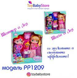 Игровой набор «Шиммер и Шайн» новый 2 куклы