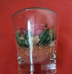 Ένα μπουκέτο στο ποτήρι