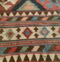Carpet (palas)
